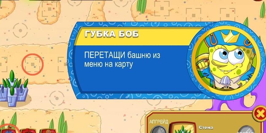Играть в игру карты никелодеон casino games to play online for free