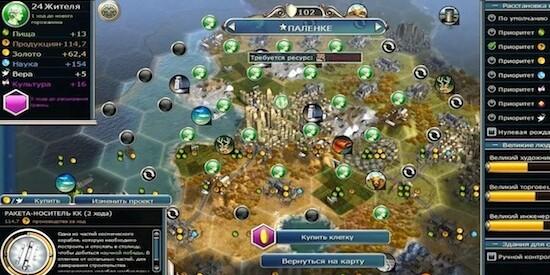 Стратегии на развитие армии