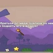 Игра Логическая головоломка на русском языке