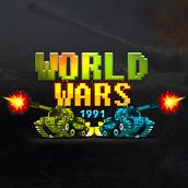 Игра Мировая война 1991