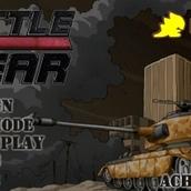 Игра Стратегическое вооружение