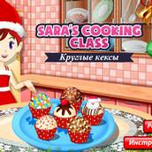 Игра Пирожные к новогодним праздникам