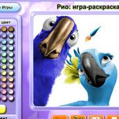 Игра Раскраска Голубчика и Жемчужинки из Рио