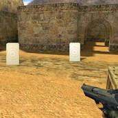 Игра Обучение стрельбе