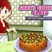 Игра Кухня Сары: Фруктовый пирог