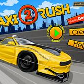 Игра Скоростное такси 2