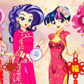 Девушки Эквестрии: аниме одевалка