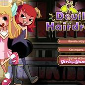 Игра Ангелочек и Чертёнок парикмахеры