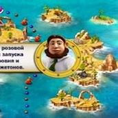 рыболовная империя сайт