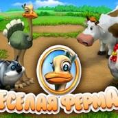 Игра Веселая ферма 2: оригинал