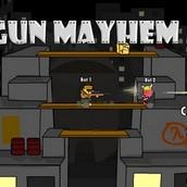 Оружейный беспредел
