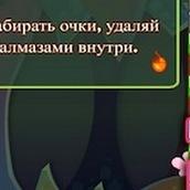 Игра Рудокоп