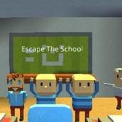 Игра Когама школа