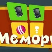 Игра Фиксики: Тренируем зрительную память