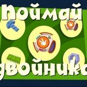 Игра Фиксики: Ищем предметы на время