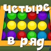Игра Фиксики: Собери четыре шарика