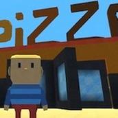 Игра Когама: Разносчик пиццы