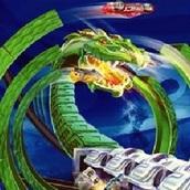 Хот Вилс: Огнедыщащий дракон