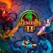 Игра Четыре элемента 2: Кнага стихий