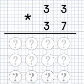 Игра Учимся Умножать Столбиком: математика онлайн