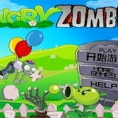 Игра Растения против зомби с шариками