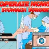 Игра Операция на животе