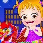 Игра Новогодняя вечеринка: Малышка Хейзел