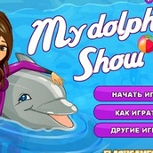 Выступает дельфин 1