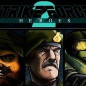 Герои ударного отряда 2