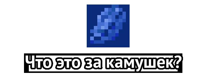 Игры Майнкрафт Смертельная Вагонетка - картинка 3