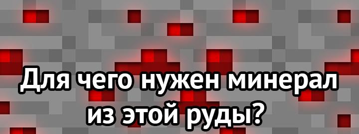 Игры Майнкрафт Смертельная Вагонетка